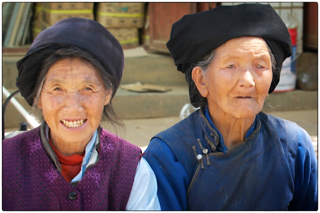 Two older chinese women
